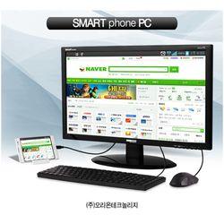 스마트폰PC