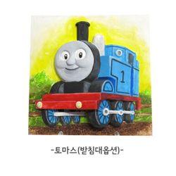 [석고로만든세상]-토마스(받침대별도)