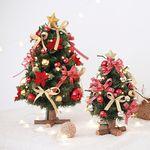 클래식 크리스마스 미니트리 풀세트 DIY 30cm