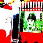 지폐 코인마술-머니프린터