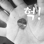 지폐 코인마술-동전구부리기