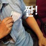 지폐 코인마술-빌투매거진