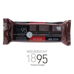 [독일 바인리히]다크커버처초콜릿57(200g)