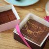 [무료배송] 야미 파베 초콜릿 만들기세트