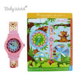 [Babywatch] 유아용 손목시계 - Ourson(아기 곰)
