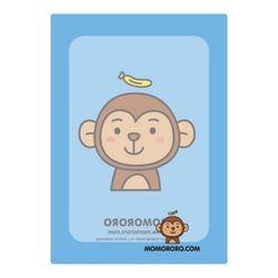 네임스티커보관함 [바나나원숭이]