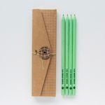 PAPER PENCIL - make green