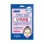 티피오 브이밴딩 마스크