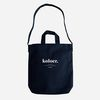 [����] Layer bag(M)-Navy
