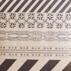 크라프트 패턴스티커