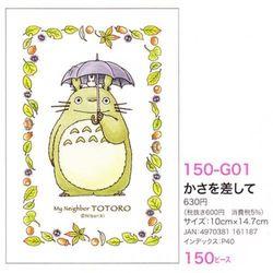 [이웃집 토토로] 퍼즐 150-G01 우산을쓰고 (161187)