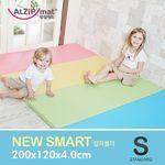 [알집매트] 칼라폴더 뉴스마트 S (200x120x4 cm) 놀이방매트