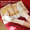 NET-socks(9color)