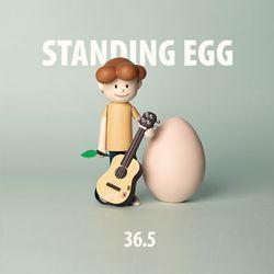 스탠딩 에그 (Standing Egg) - 36.5 (MINI ALBUM)