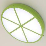 [바이빔][LED]라임 방등