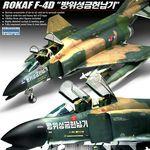1:48 ROKAF F-4D (방워성금헌납기)