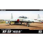 1:48 KF-5F 제공호