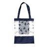 [30%��OFF] bpb 14ss girl mesh shoulder bag