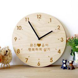 자작나무 이니셜 우드벽시계 땡글