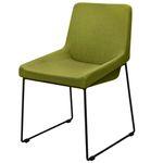 Unit  Chair(유닛 체어)