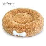 [무료배송] 아페토 오리지널 도넛방석(브라운) XL