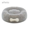 아페토 오리지널 도넛방석(그레이) L