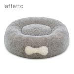 [무료배송] 아페토 오리지널 도넛방석(그레이) L