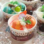 컵아이스크림