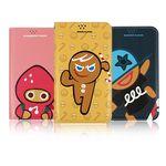 쿠키런 리얼플립 갤S4 케이스 - 네이비(보더)