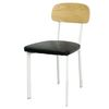 Pan Chair(판체어)