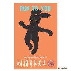 일러스트 포스터-run to you