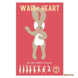 일러스트 포스터-warm heart