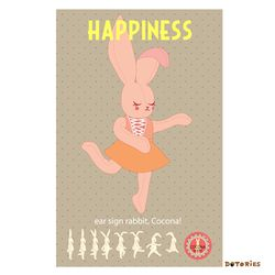 일러스트 포스터-happiness