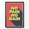 No pain no gain 타이포 레터링 명언 포스터 액자