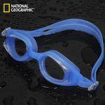 내셔널지오그래픽정품 수영고글 성인용 Deep Blue