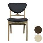 Cafe Chair 263