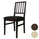 Cafe Chair 266
