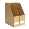 FILE BOX FOR A4 SIZE 2PCS