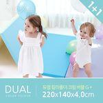 2개구성[알집매트] 듀얼 칼라폴더 크림 버블 G 플러스