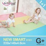 2개 구성 [알집매트] 칼라폴더 뉴스마트 G 플러스