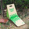 [~9/30까지] Back of a paper chair (B) - 등받이 종이의자