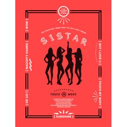 씨스타(Sistar) - Touch & Move (2ND MINI ALBUM)