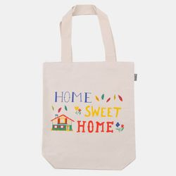 [Talented] HOME SWEET HOME