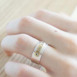 이프온리 반지