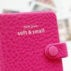 mini pola - soft & small