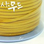 샤무드 1롤 100마/노랑색 (14177)
