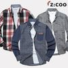 [ZCOO] 긴팔 셔츠 21종 균일가