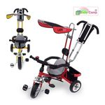 럭셔리 유아동 세발자전거(LEX007)