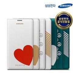 [삼성] 패션형 플립월렛 [갤럭시 S5]  EF-WG900R