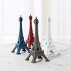 미니 에펠탑